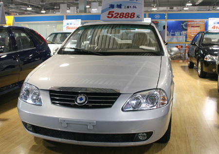 Geely Maple - 1