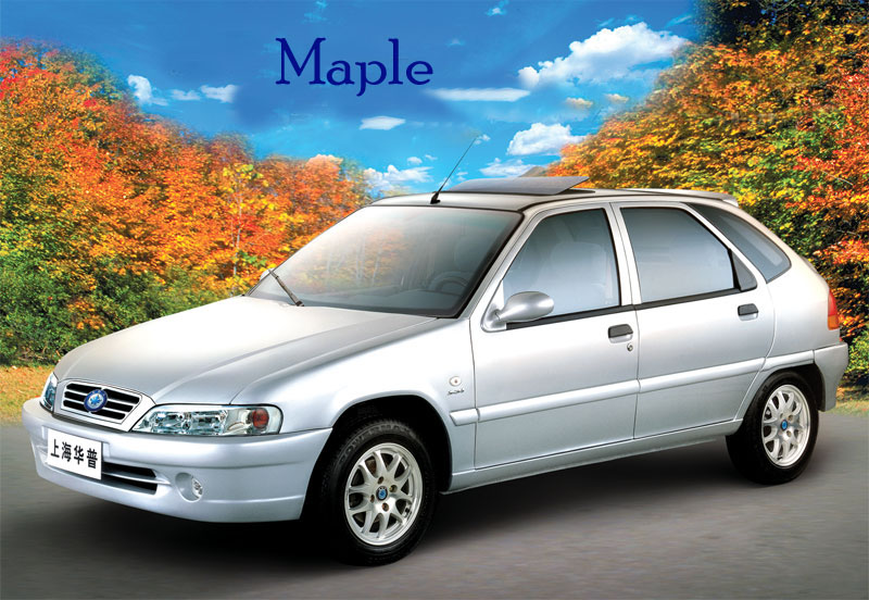 Geely Maple - 2