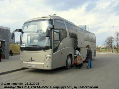 МАЗ 251 - 6